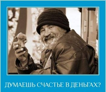 первого посещения не в деньгах счастье еще именно расстояние